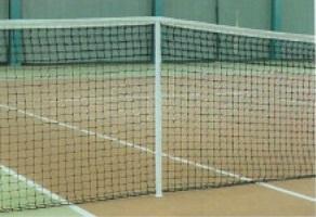 Einzelstütze für Tennisnetz aus Aluminium, Farbe: Weiß